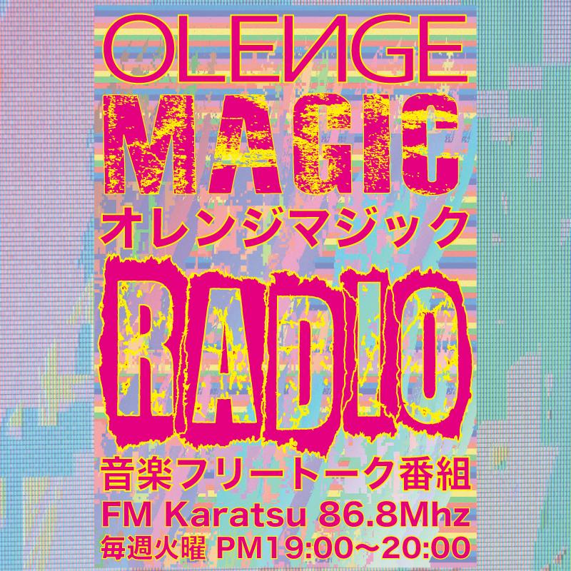 OLENGE-Magic1